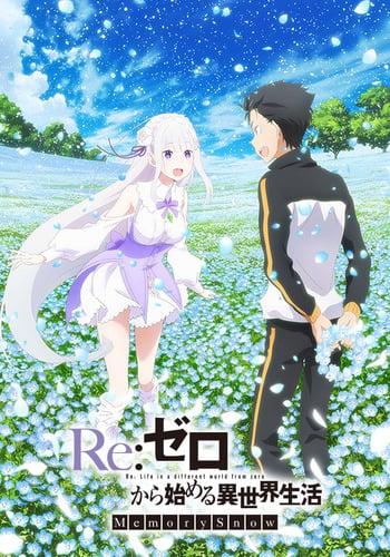 Re:Zero kara Hajimeru Isekai Seikatsu - Memory Snow Anime Cover
