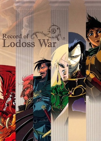 Record of Lodoss War OVA main image