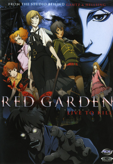 Red Garden main image