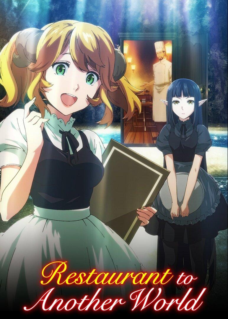Isekai Shokudou Anime Cover