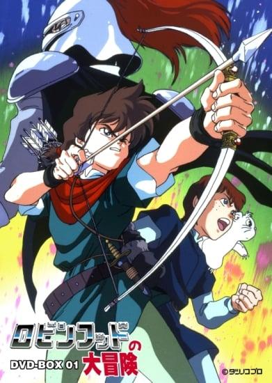 Robin Hood Anime Stream