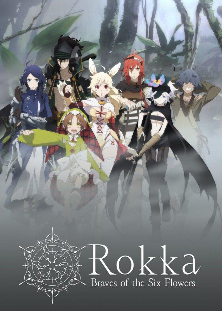 Rokka no Yuusha main image