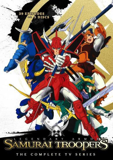 Ronin Warriors main image