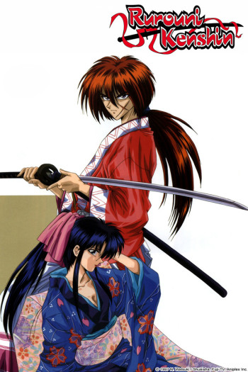 Rurouni Kenshin screenshot