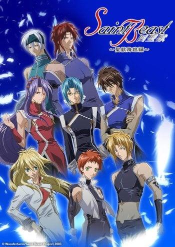 Saint Beast | Anime-Planet