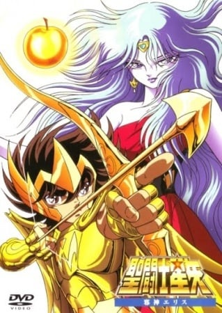 Saint Seiya Movie 1: The Legend of the Golden Apple main image