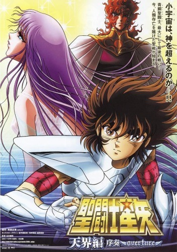 Saint Seiya Movie 5: The Heaven Chapter ~Overture~ main image
