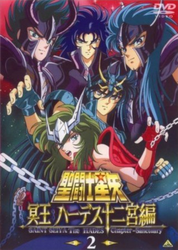 Saint Seiya: The Hades Chapter - Sanctuary main image
