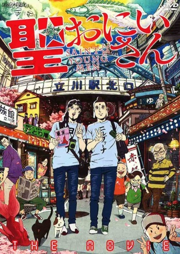 Saint Young Men Movie main image