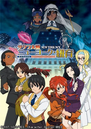 Sakura Wars: New York NY. main image