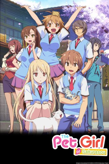 Sakurasou no Pet na Kanojo main image