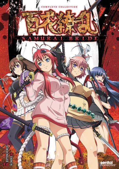 Hyakka Ryouran: Samurai Bride Anime Cover