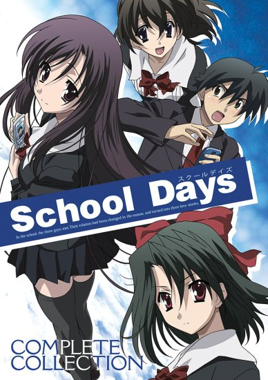 School Days main image