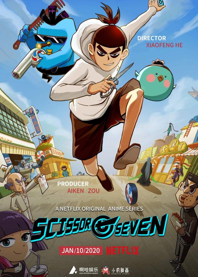 Cike Wu Liuqi Anime Cover
