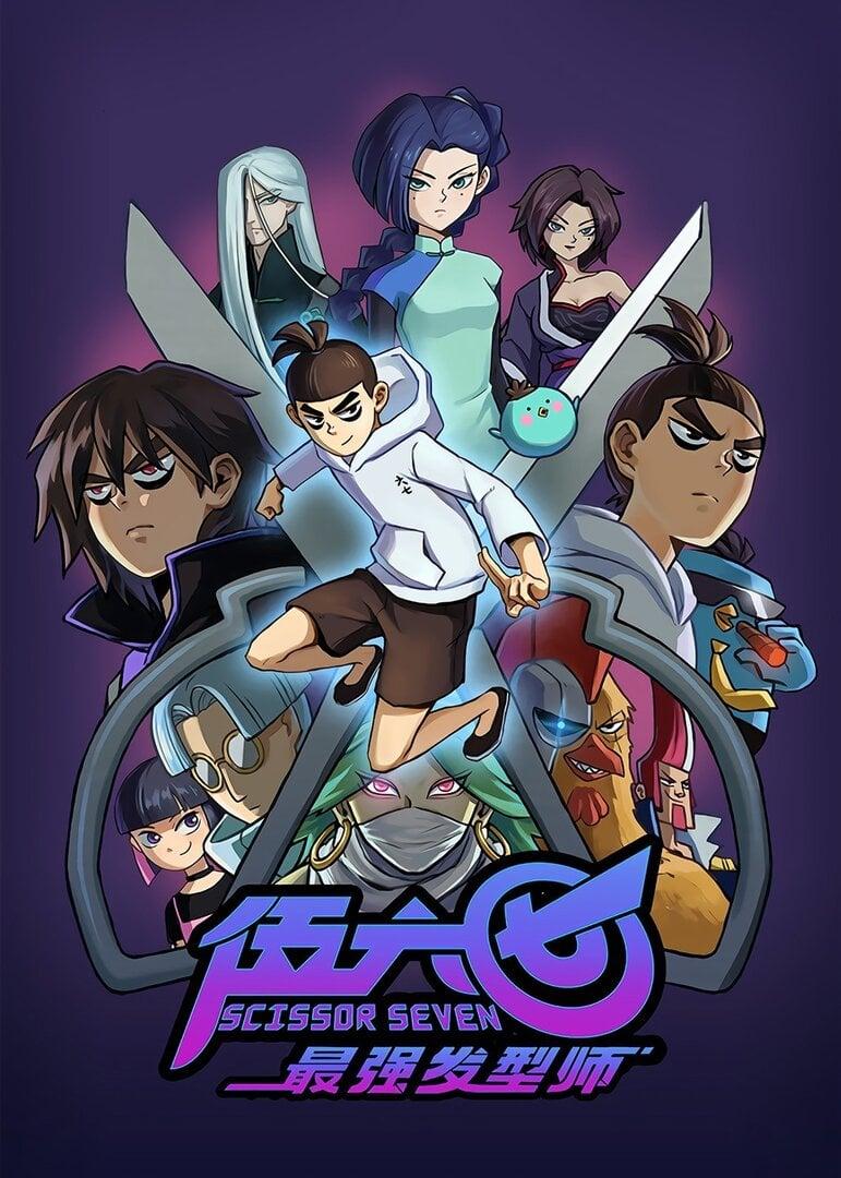 Wu Liuqi Zhi Zui Qiang Fa Xing Shi Anime Cover