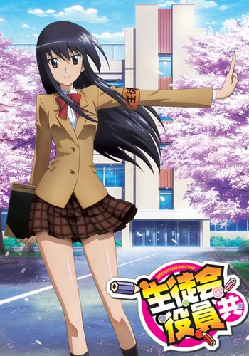 Seitokai Yakuindomo Anime Cover