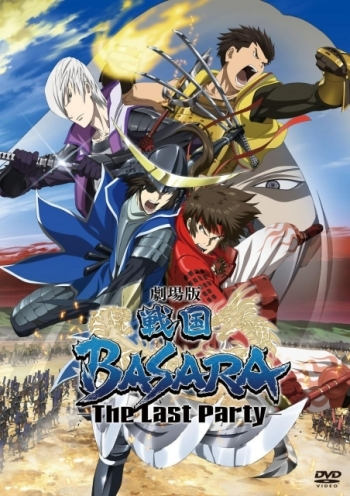 Sengoku Basara: The Last Party main image
