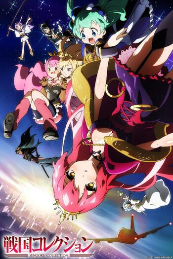 Sengoku Collection Anime Cover