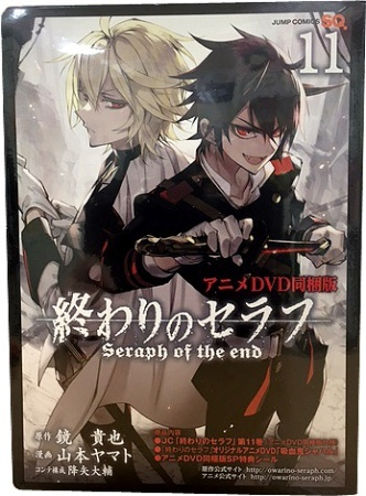 Seraph of the End: Jump Festa 2015 Special