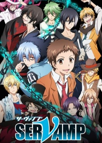 Servamp Anime Cover