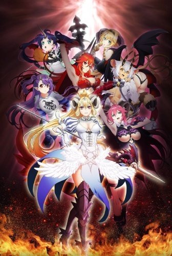 Seven Mortal Sins: This Is Indeed the Work of Demons...