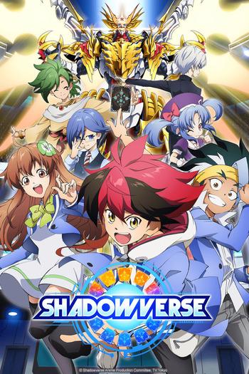 Shadowverse (TV) Anime Cover