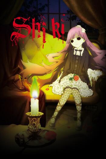 Shiki Episode 1 English Subbed