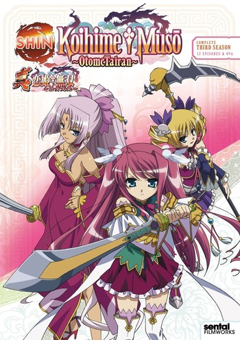 Shin Koihime Musou Serien Stream