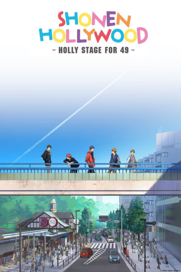 Shounen Hollywood: Holly Stage for 49 image