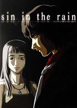 Sin in the Rain main image