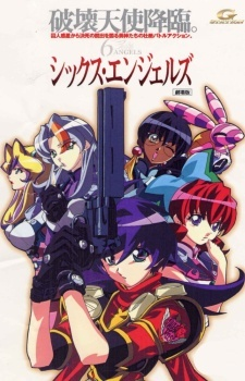 Six Angels main image