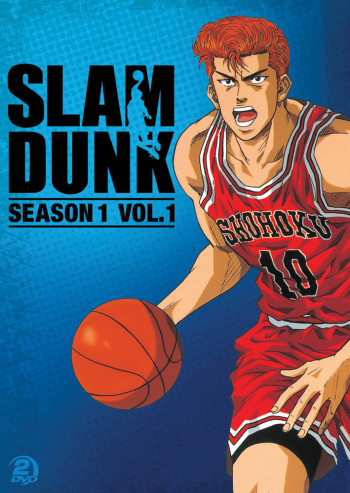 Slam Dunk main image