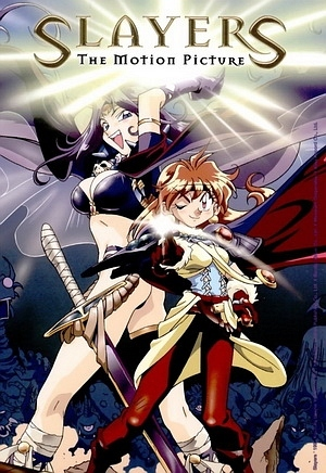 Slayers: The Motion Picture image
