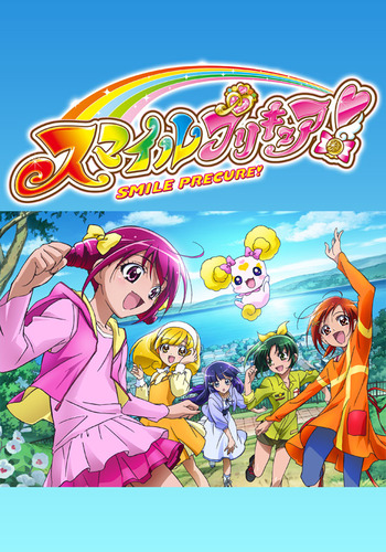 Smile Pretty Cure! main image
