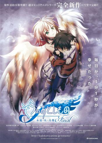 Sora no Otoshimono Final: Eternal My Master | Anime-Planet