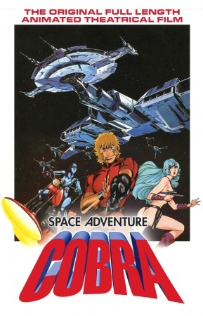 Space Adventure Cobra Movie main image