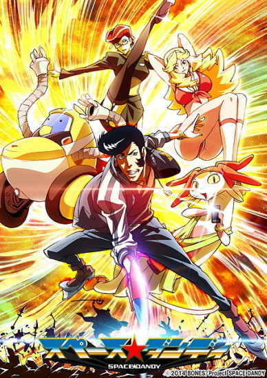 Space Dandy 2 Picture Drama