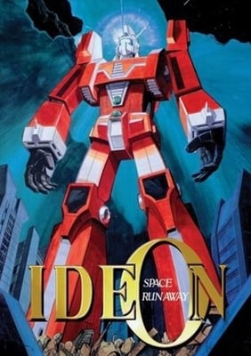 Space Runaway Ideon main image