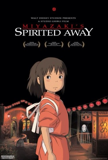 Spirited Away main image
