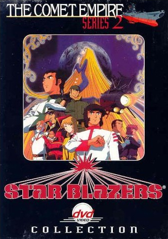 Star Blazers: The Comet Empire main image