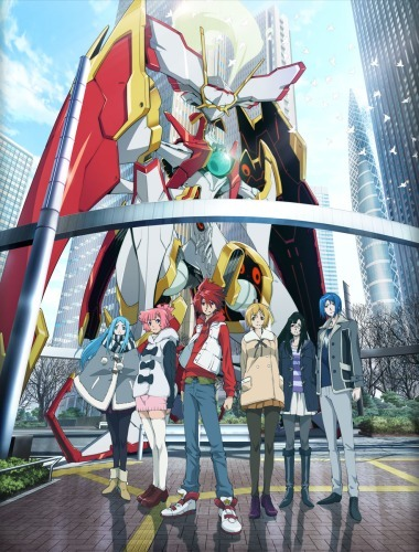 Star Driver the Movie main image