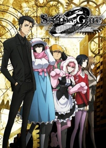steins gate anime