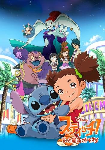 Stitch Anime Characters Related Keywords Suggestions Stitch