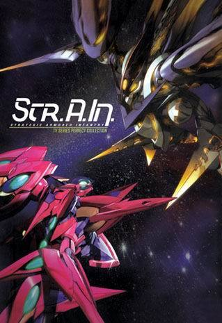 Strain: Strategic Armored Infantry