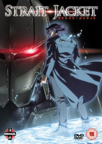 Strait Jacket | Anime-Planet