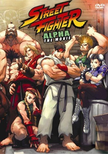 Street Fighter Alpha The Movie Anime Planet