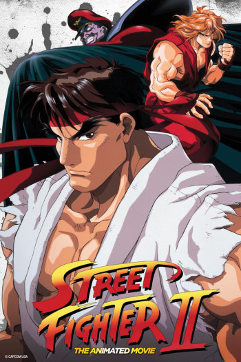 Street Fighter II: The Movie image