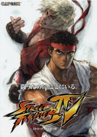 Street Fighter Iv The Ties That Bind Anime Planet