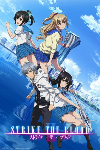 Strike the Blood II Anime Cover