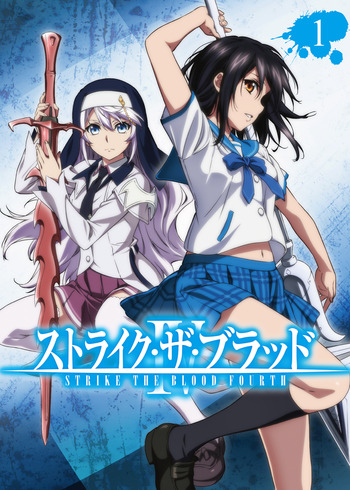 Strike the Blood IV Anime Cover